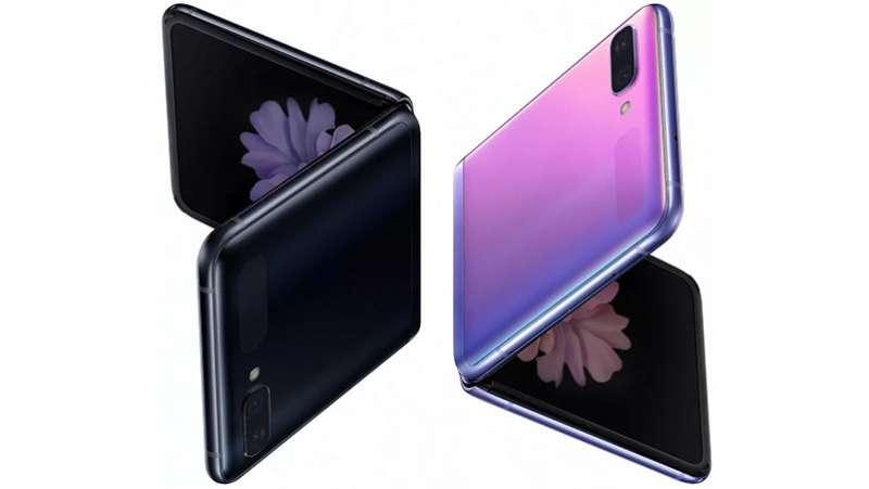 Samsung Galaxy Z Flip - Đẳng cấp thời thượng